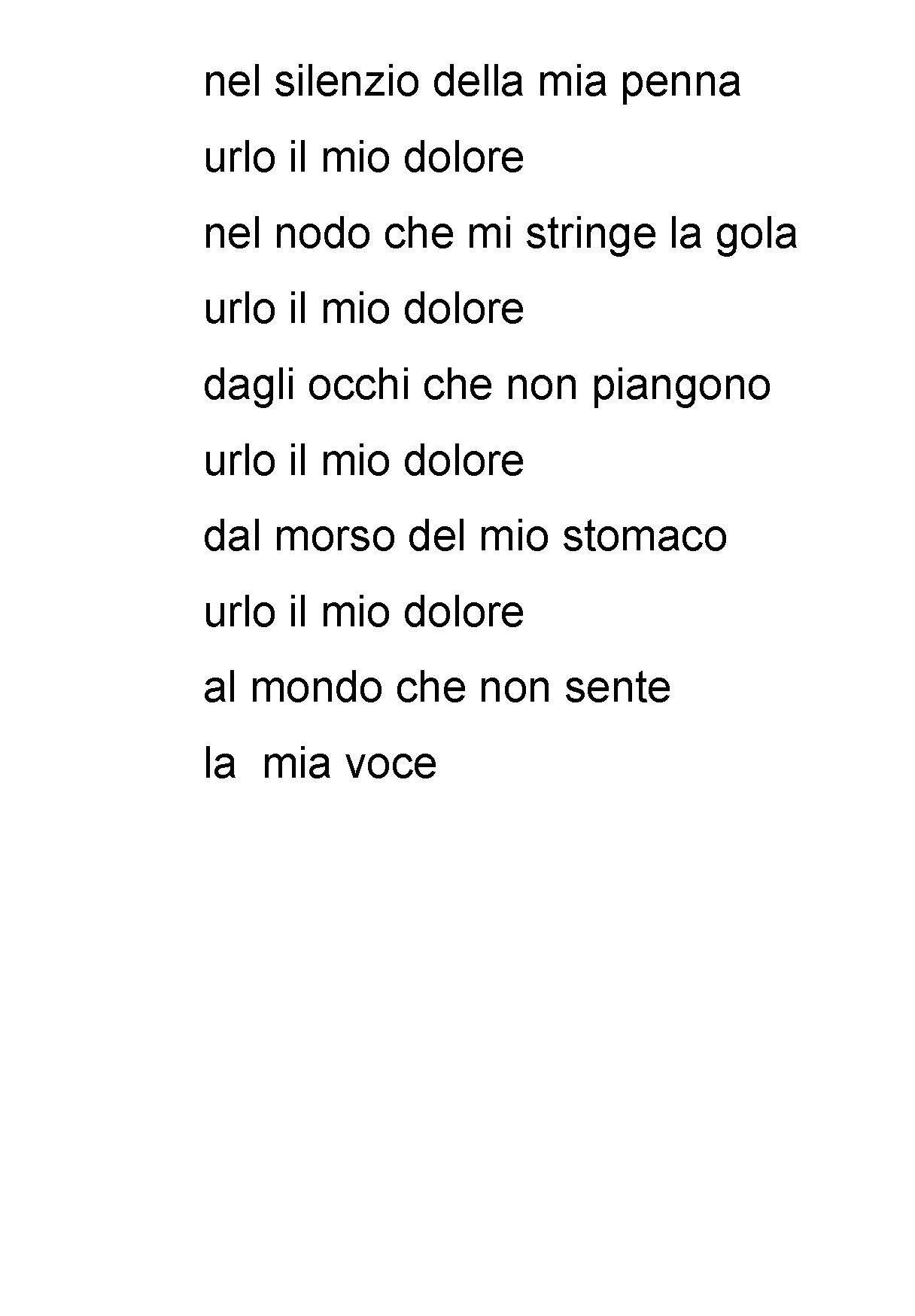 URLO Arleen Scammacca